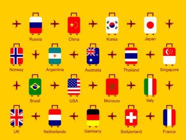 【世界一周航空券】①延々トラブル続きの購入から利用まで。失敗談を全部教えます。