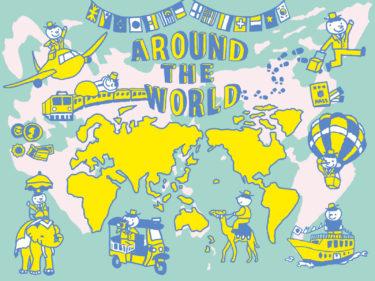 【世界一周航空券】⑥やっと発券された航空券。あとは11月の出発日を待つだけです??