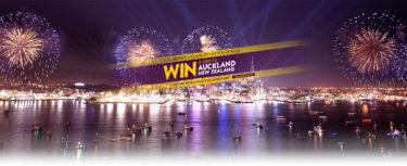 ついに 念願の世界チャンピオン!!2017 World Masters Games Auckland(前編)